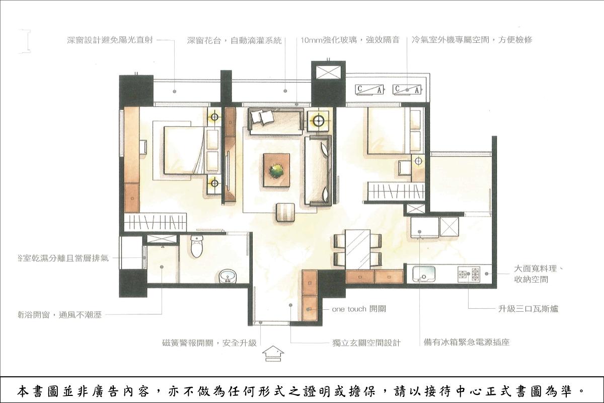 [竹東自強]喬立建設-三號公寓20180516-6.png