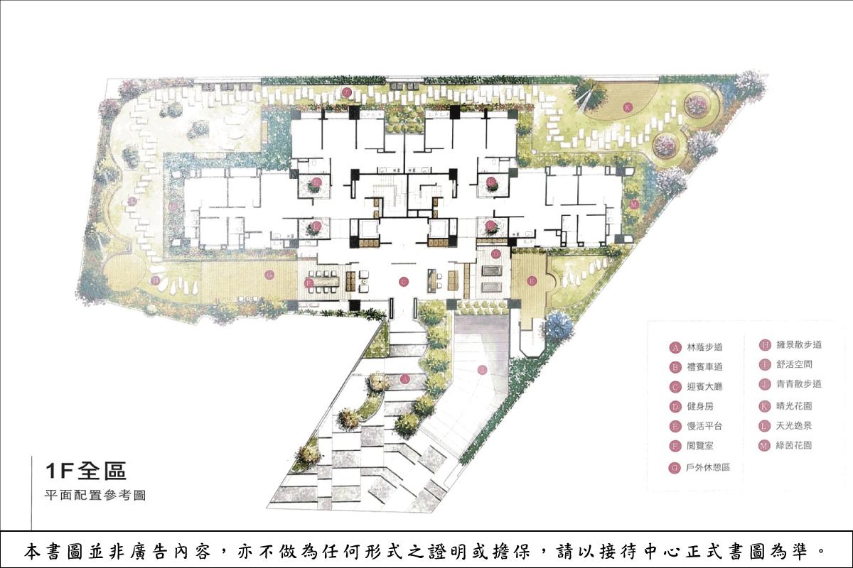 [竹東自強]喬立建設-三號公寓20180516-1.jpg.png