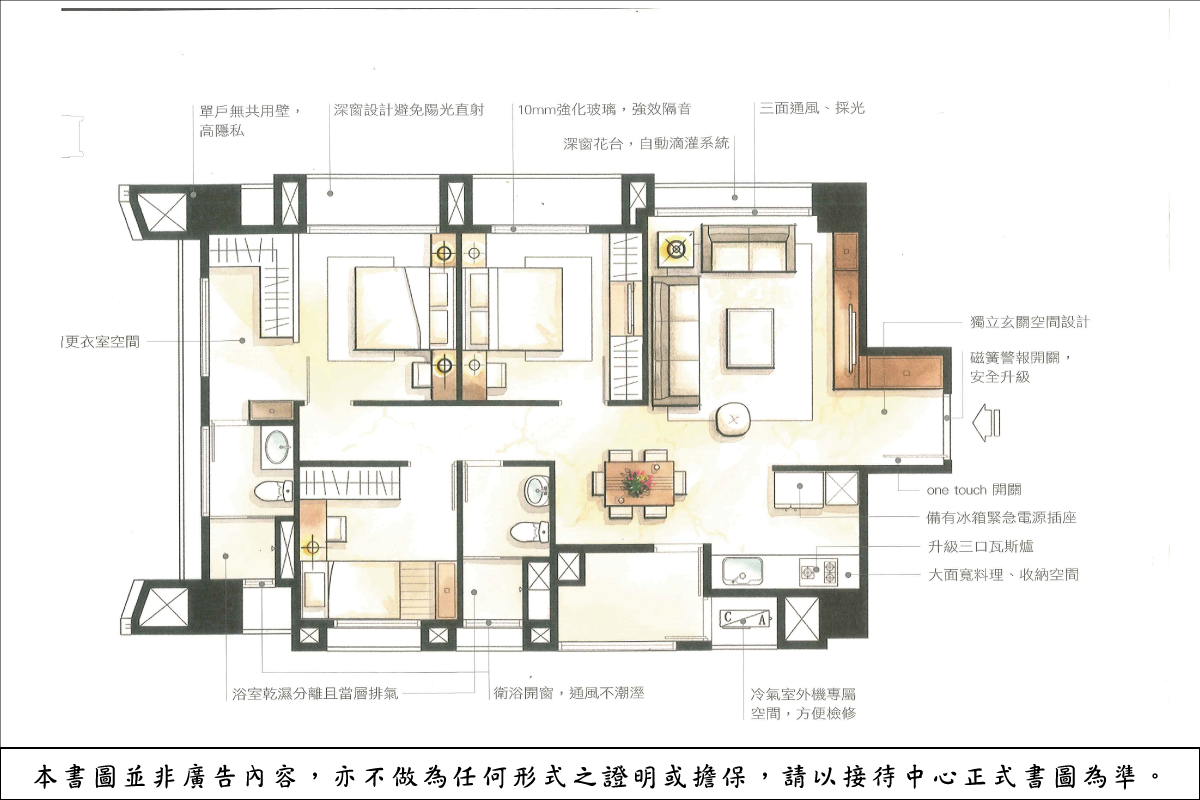 [竹東自強]喬立建設-三號公寓20180516-4.png