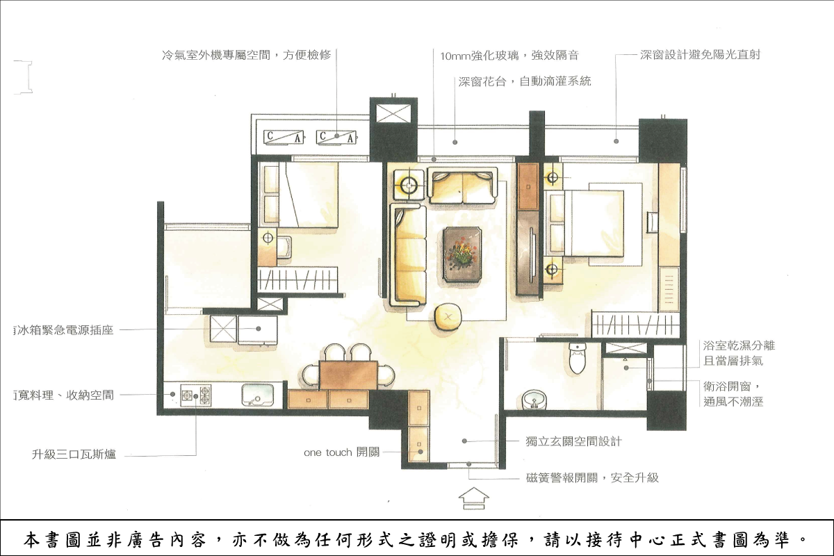 [竹東自強]喬立建設-三號公寓20180516-8.png