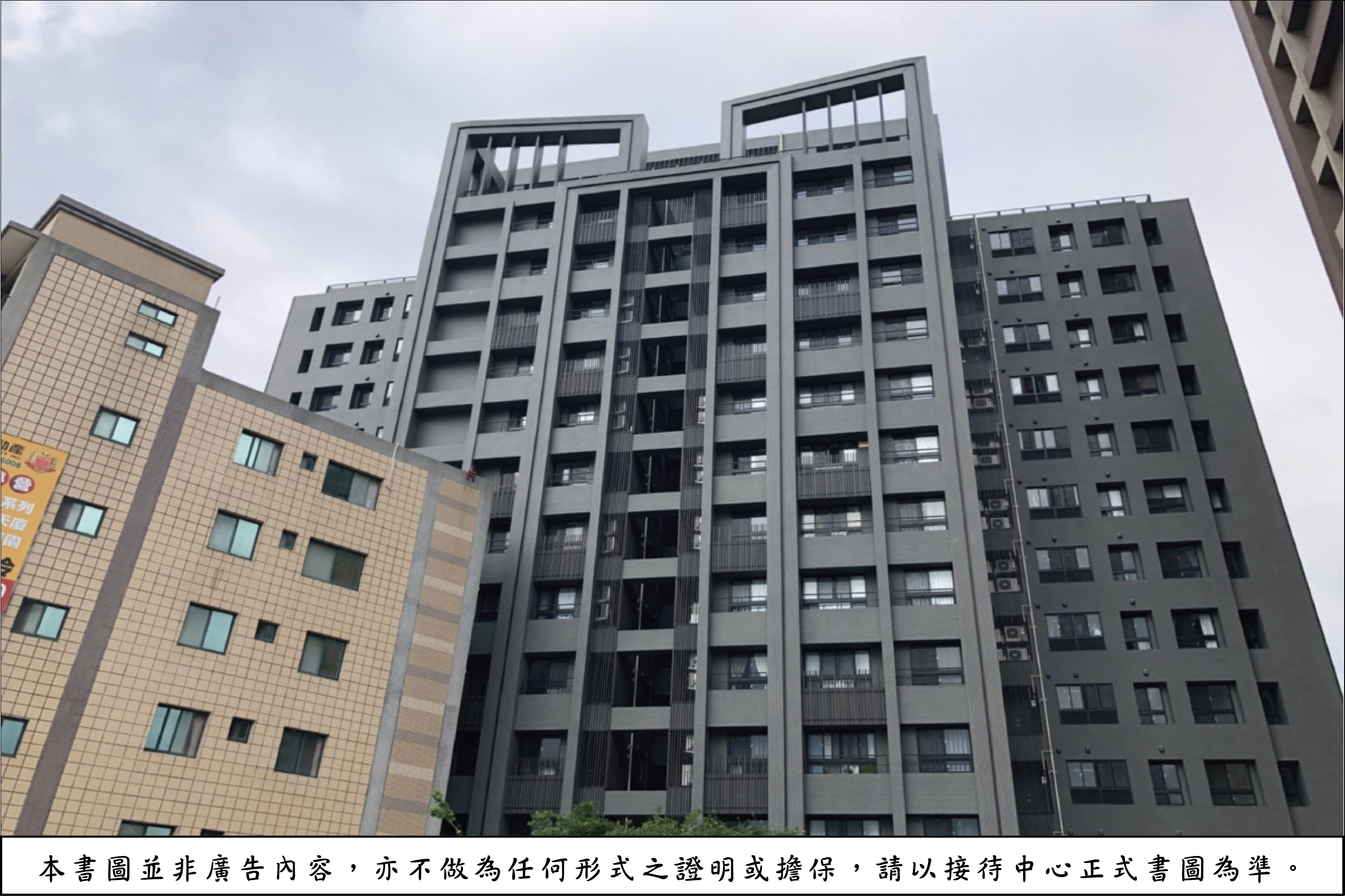[竹東自強]喬立建設-三號公寓20180516-01.png