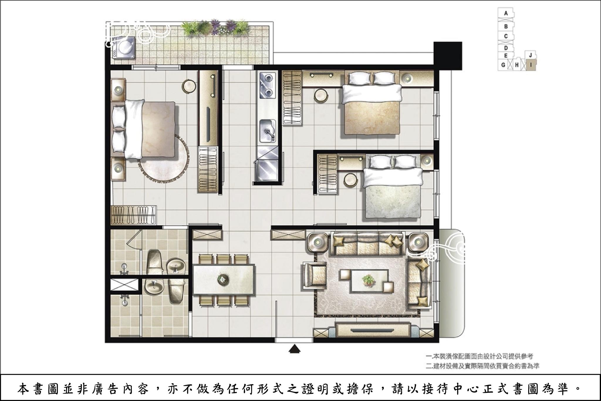 [新北中和]啟佳建設-齊家一品苑20180517-2.jpg