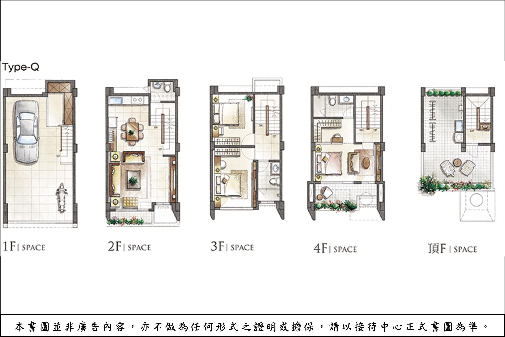 [湖口高中]美山林建設-M HOUSE(透天)20180518-5.jpg