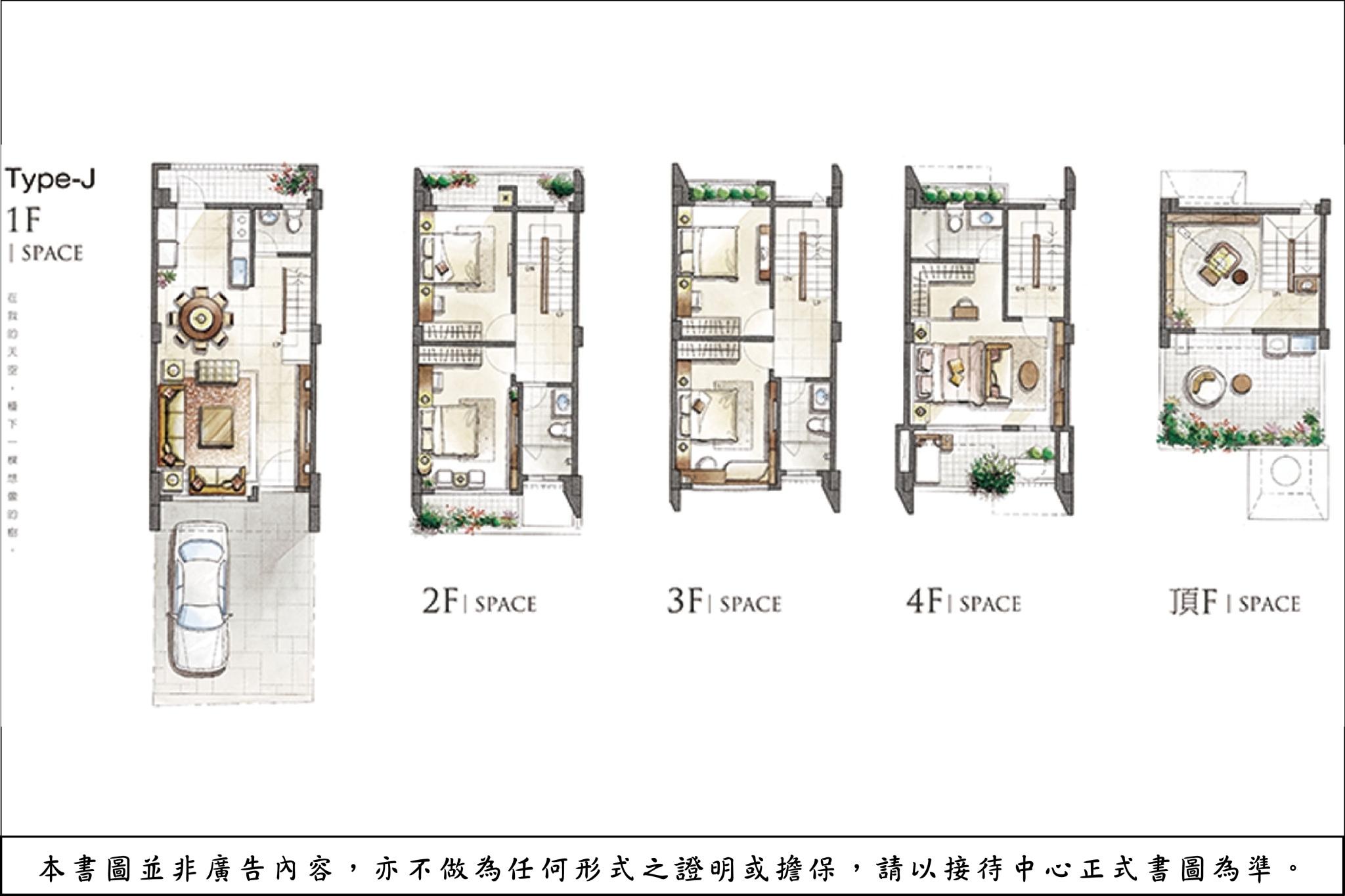 [湖口高中]美山林建設-M HOUSE(透天)20180518-4.jpg