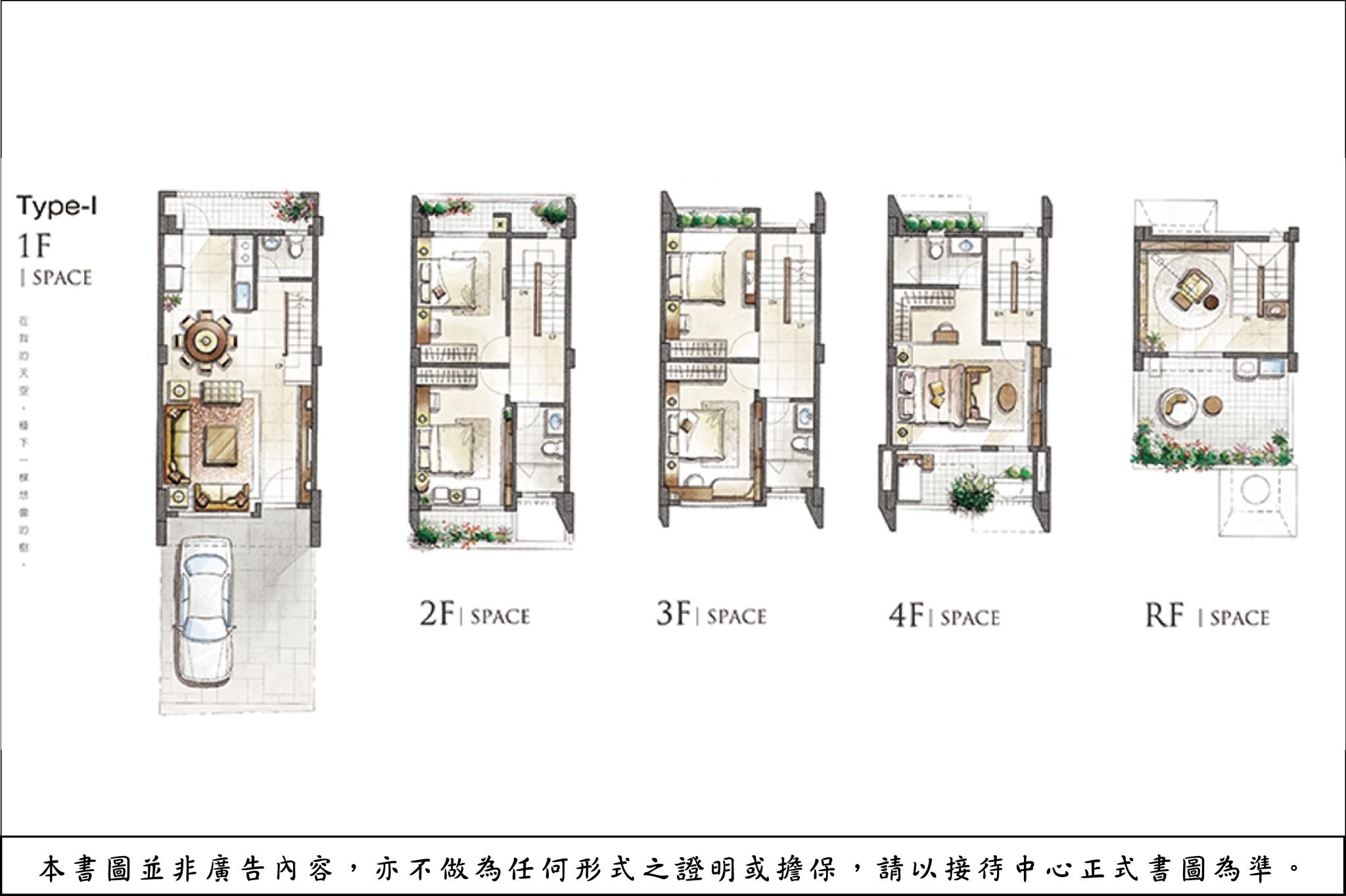 [湖口高中]美山林建設-M HOUSE(透天)20180518-8.jpg