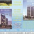 [湖口車站]禾欣建設-匯幸福(大樓)20180519-3.jpg