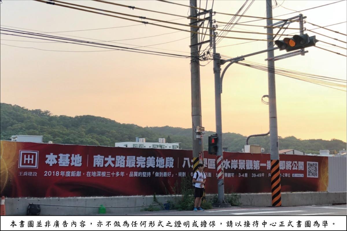[新竹教大]王喬建設預售案新案快訊20180522.png