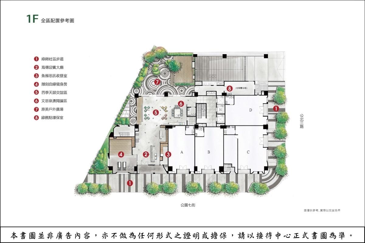 [頭份公園]居品建設-居品IN PARK-大樓20180523-2.jpg
