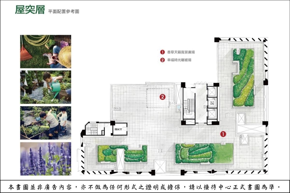[頭份公園]居品建設-居品IN PARK-大樓20180523-6.jpg