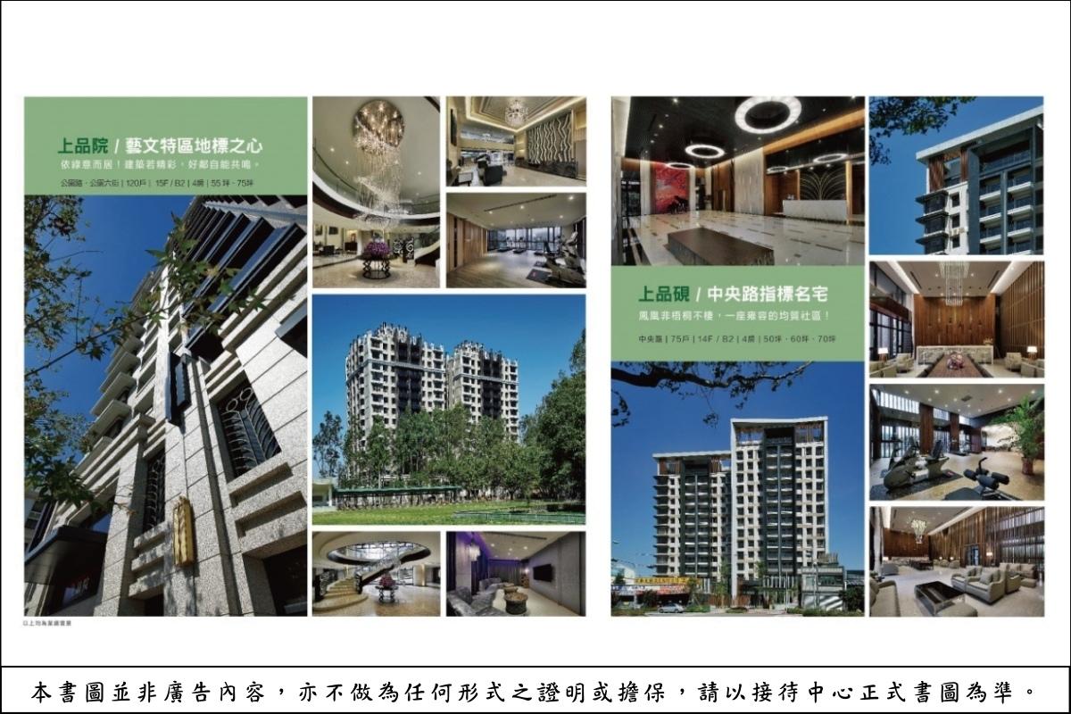 [頭份公園]居品建設-居品IN PARK-大樓20180523-11.jpg