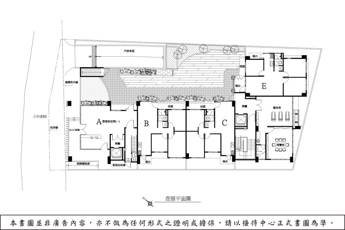 宸岳建設-宸岳首品-大樓20180525-1.png