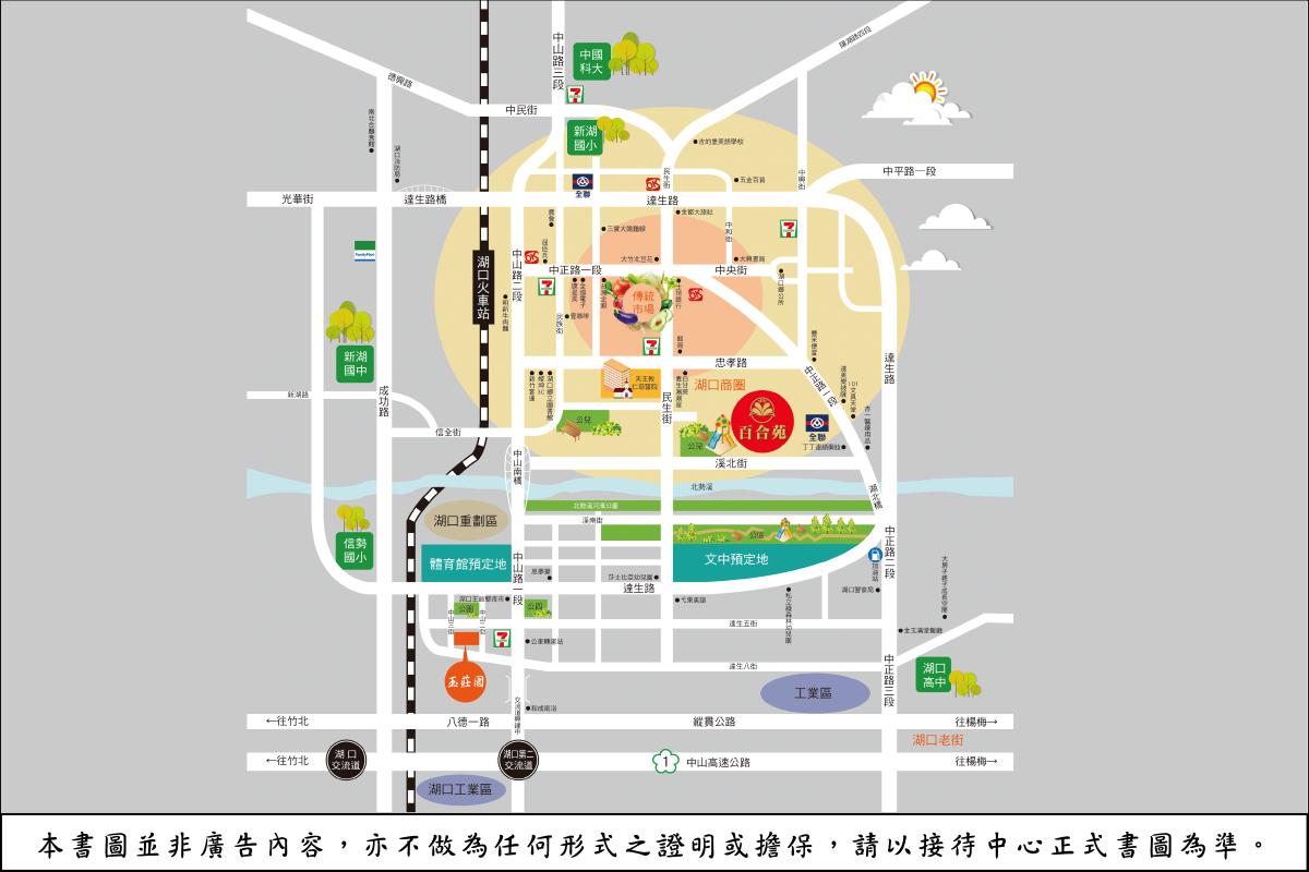 天竹建設-百合苑-透天20180529-2.png