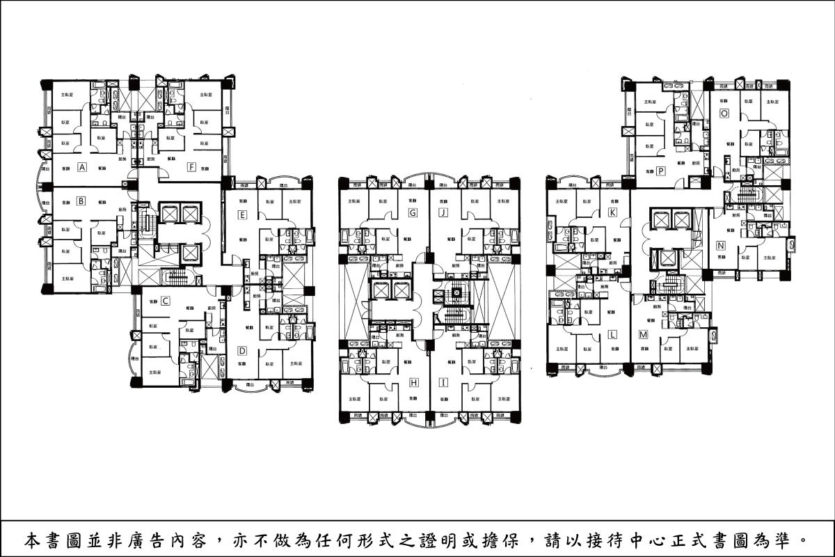 [竹北法院]惠宇建設-惠宇大境-大樓20180530-2.png