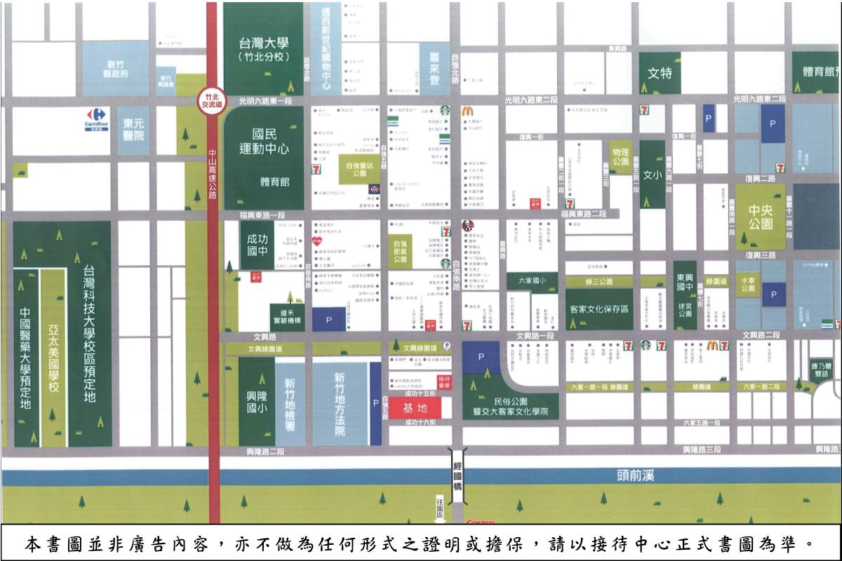 [竹北法院]惠宇建設-惠宇大境-大樓20180530-3.png