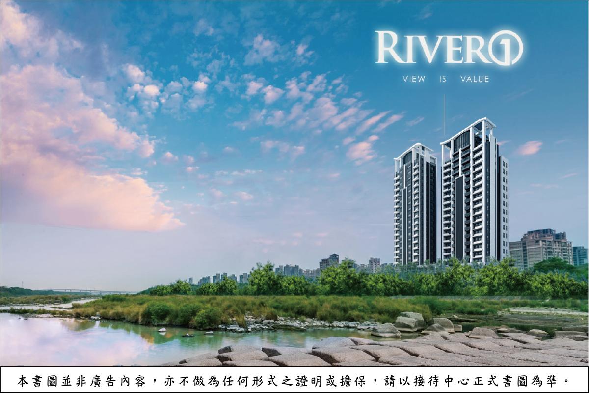 [竹北水岸]京茂建設-京茂River1(大樓)20180604.png
