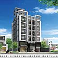 [新竹牛埔]富禾聿建設-寓見17-大樓20180611.png