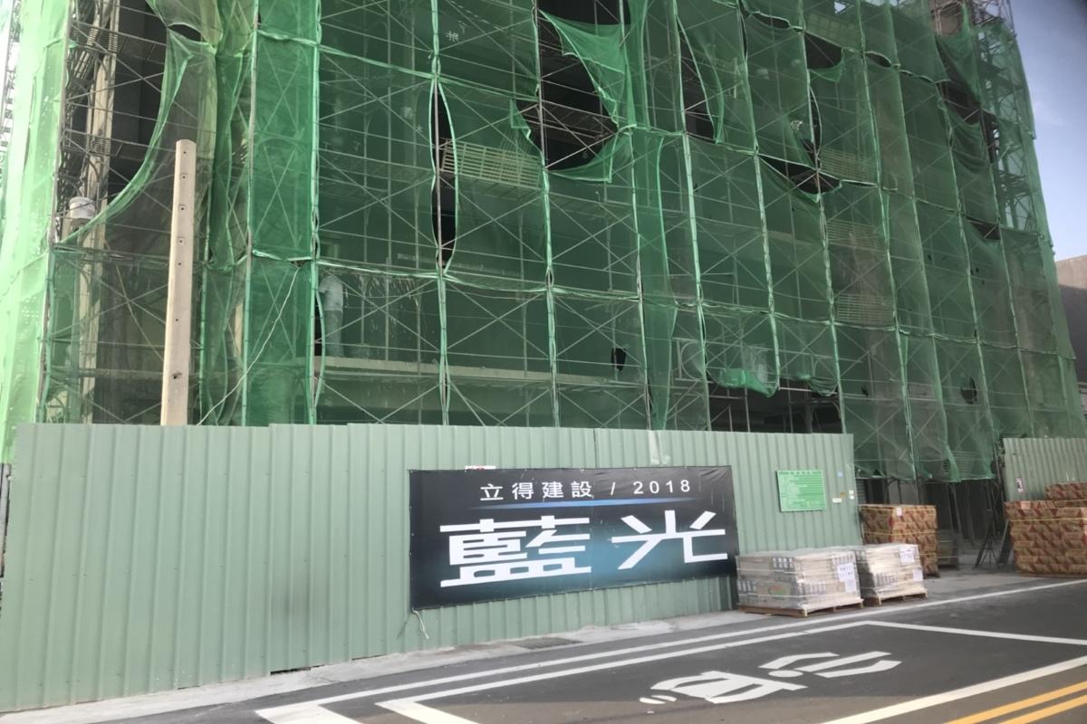 [湖口王爺]立德建設-藍光(透天)20180622-1.jpg