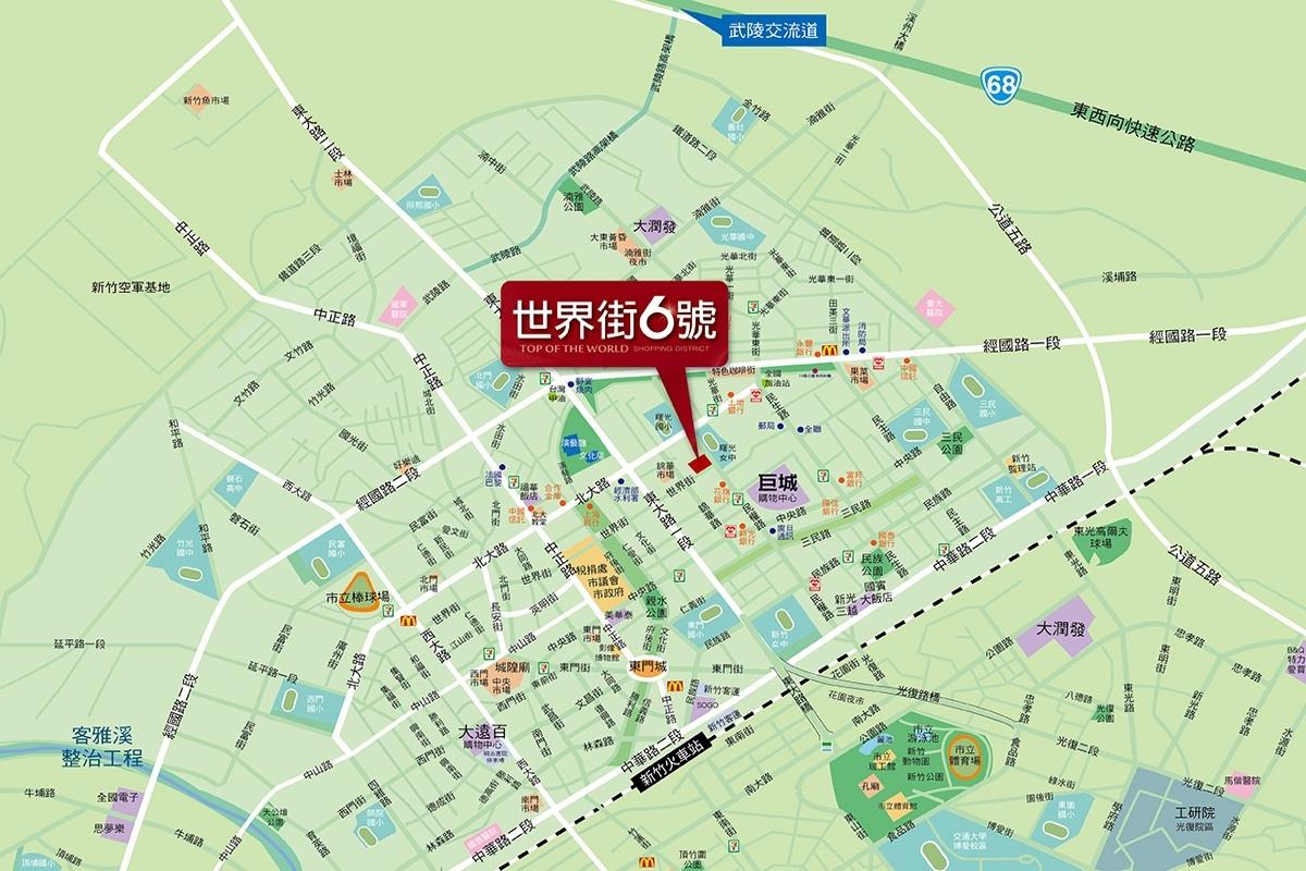 [新竹巨城]崇志建設-世界街6號(大樓)20180625-7.jpg
