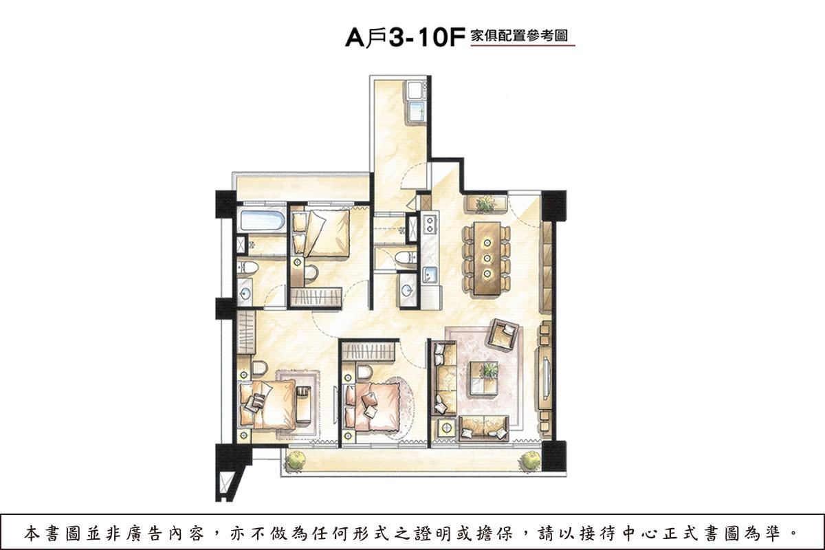 [新竹巨城]崇志建設-世界街6號(大樓)20180625-4.png