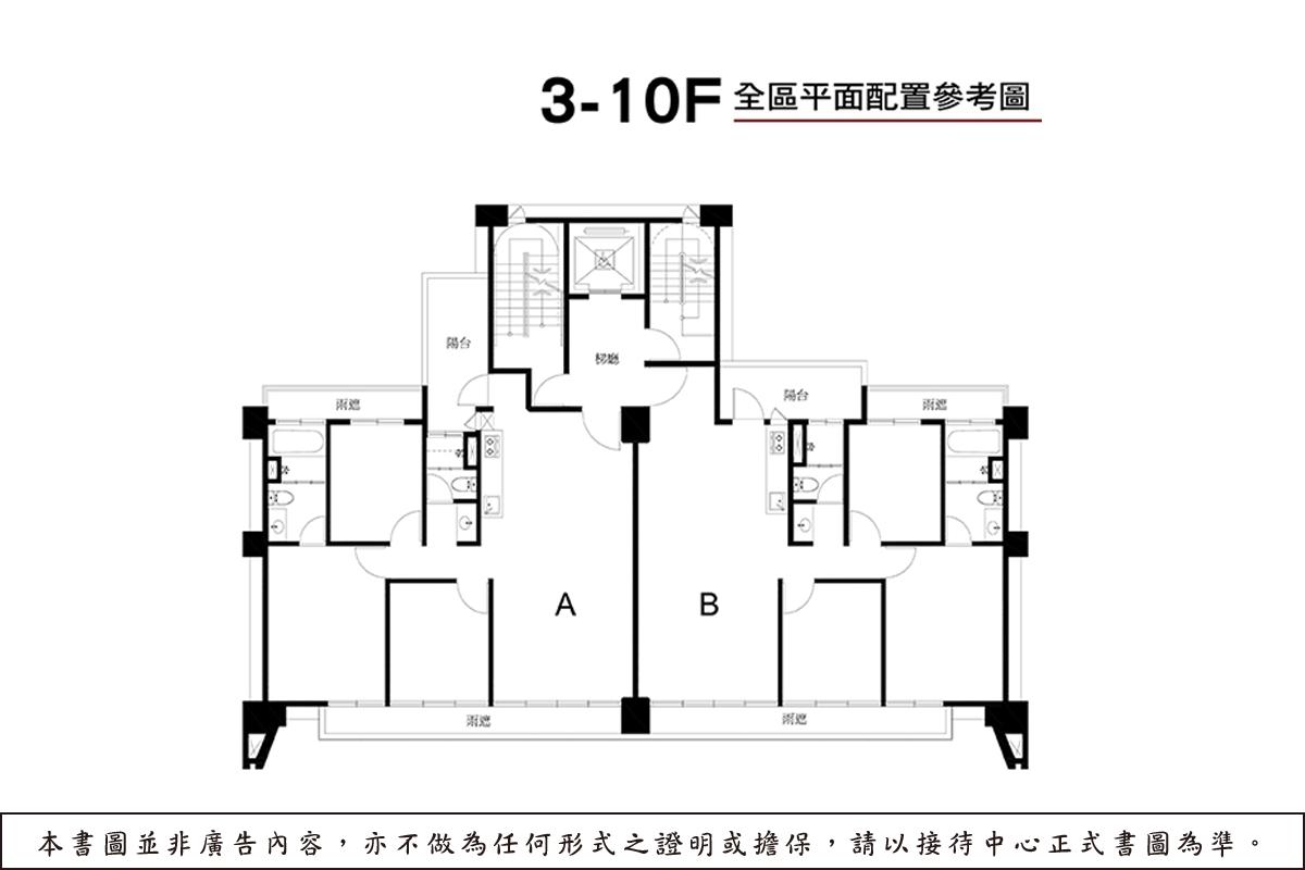 [新竹巨城]崇志建設-世界街6號(大樓)20180625-3.png