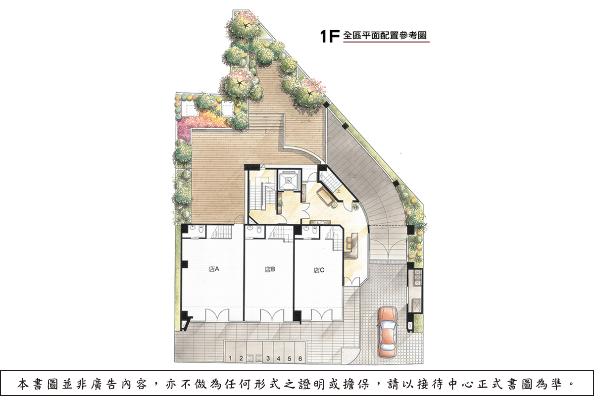 [新竹巨城]崇志建設-世界街6號(大樓)20180625-2.png