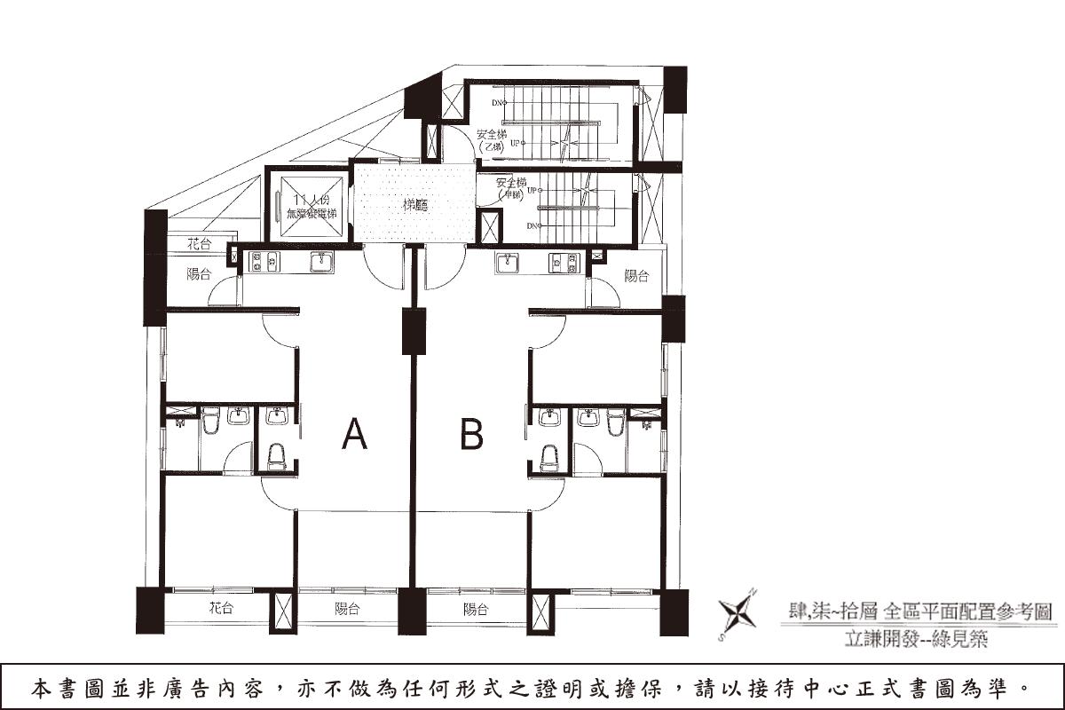 [新竹巨城]力天建設-綠見築(大樓)20180704-5.png