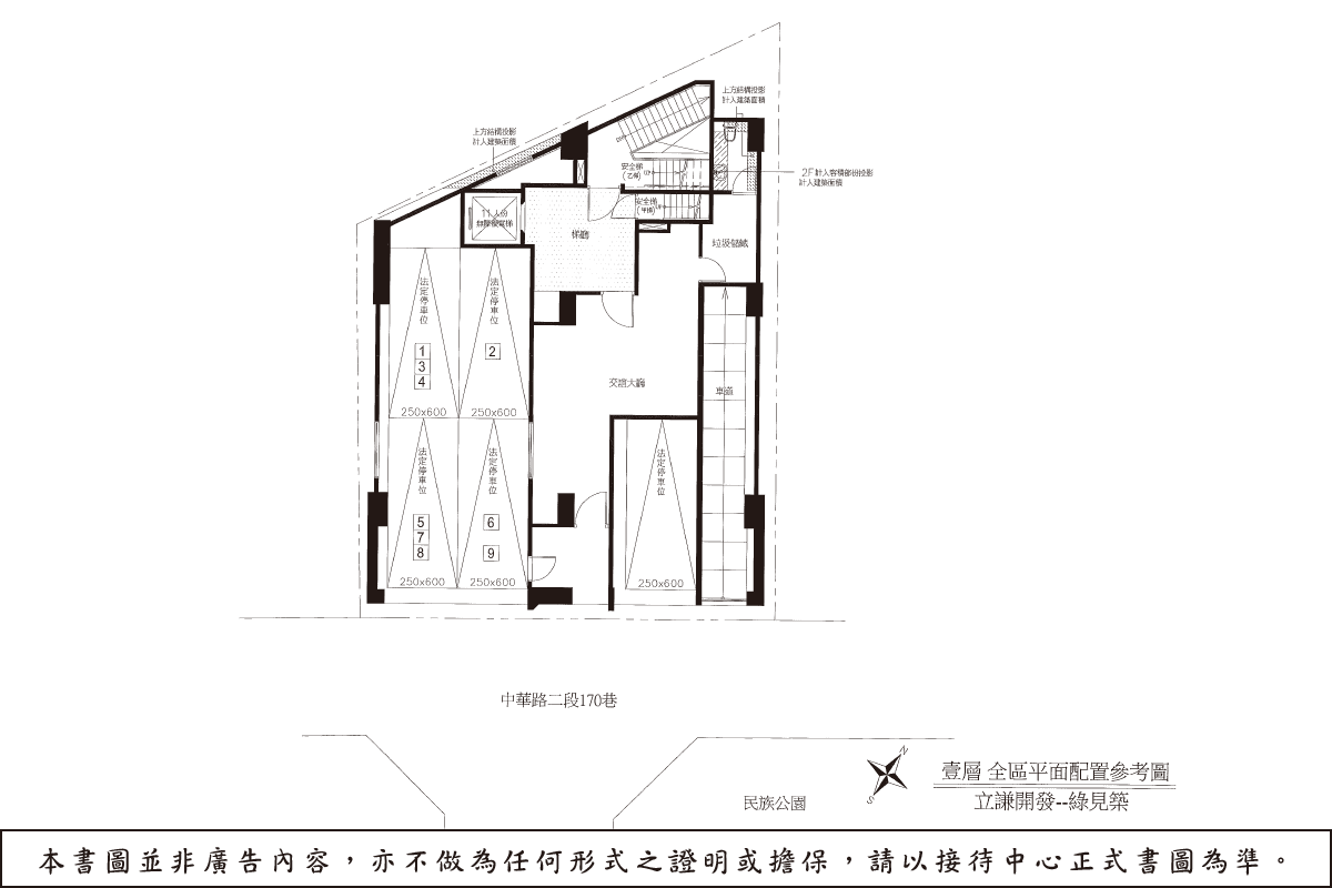 [新竹巨城]力天建設-綠見築(大樓)20180704-2.png