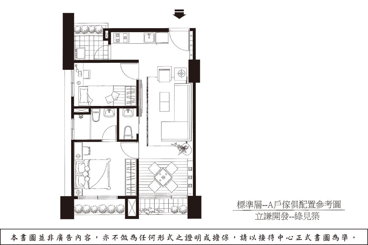 [新竹巨城]力天建設-綠見築(大樓)20180704-3.png