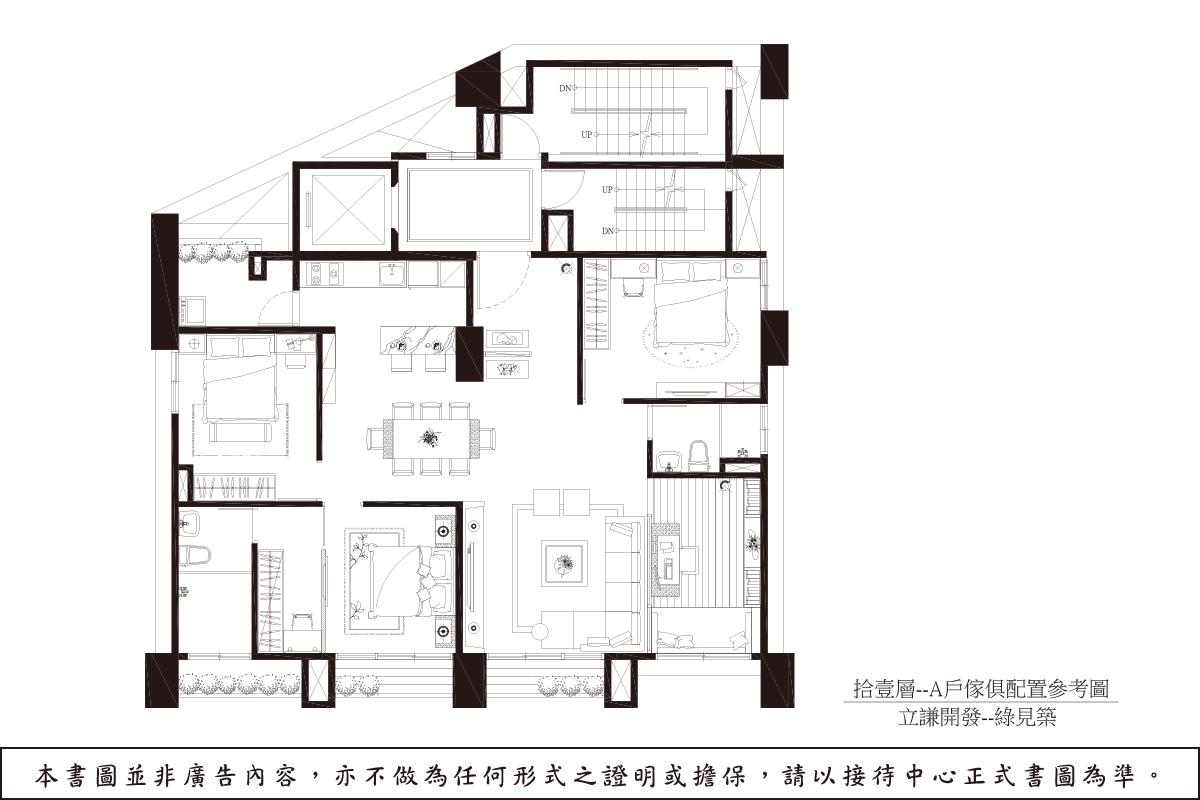 [新竹巨城]力天建設-綠見築(大樓)20180704-4.png