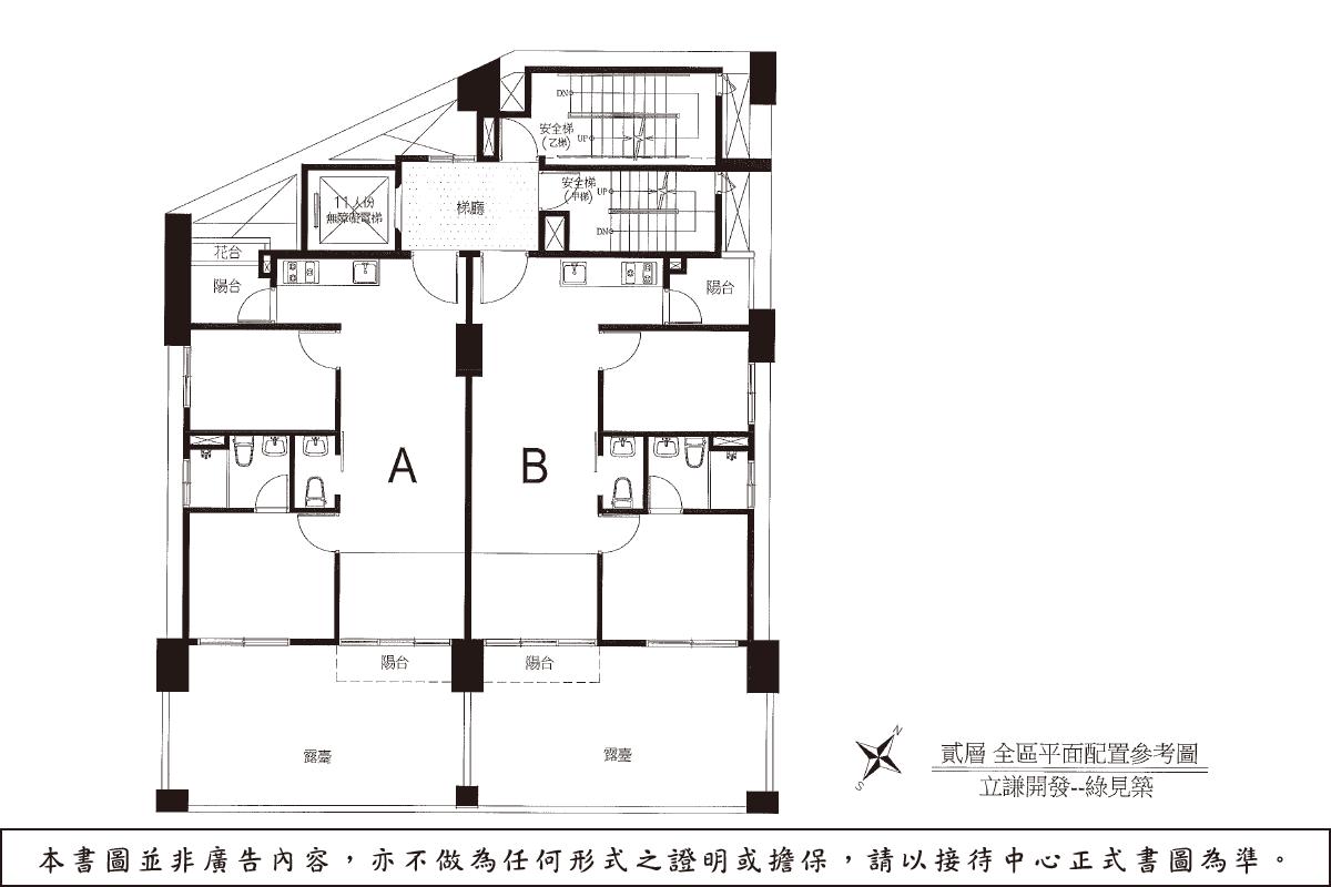 [新竹巨城]力天建設-綠見築(大樓)20180704-6.png