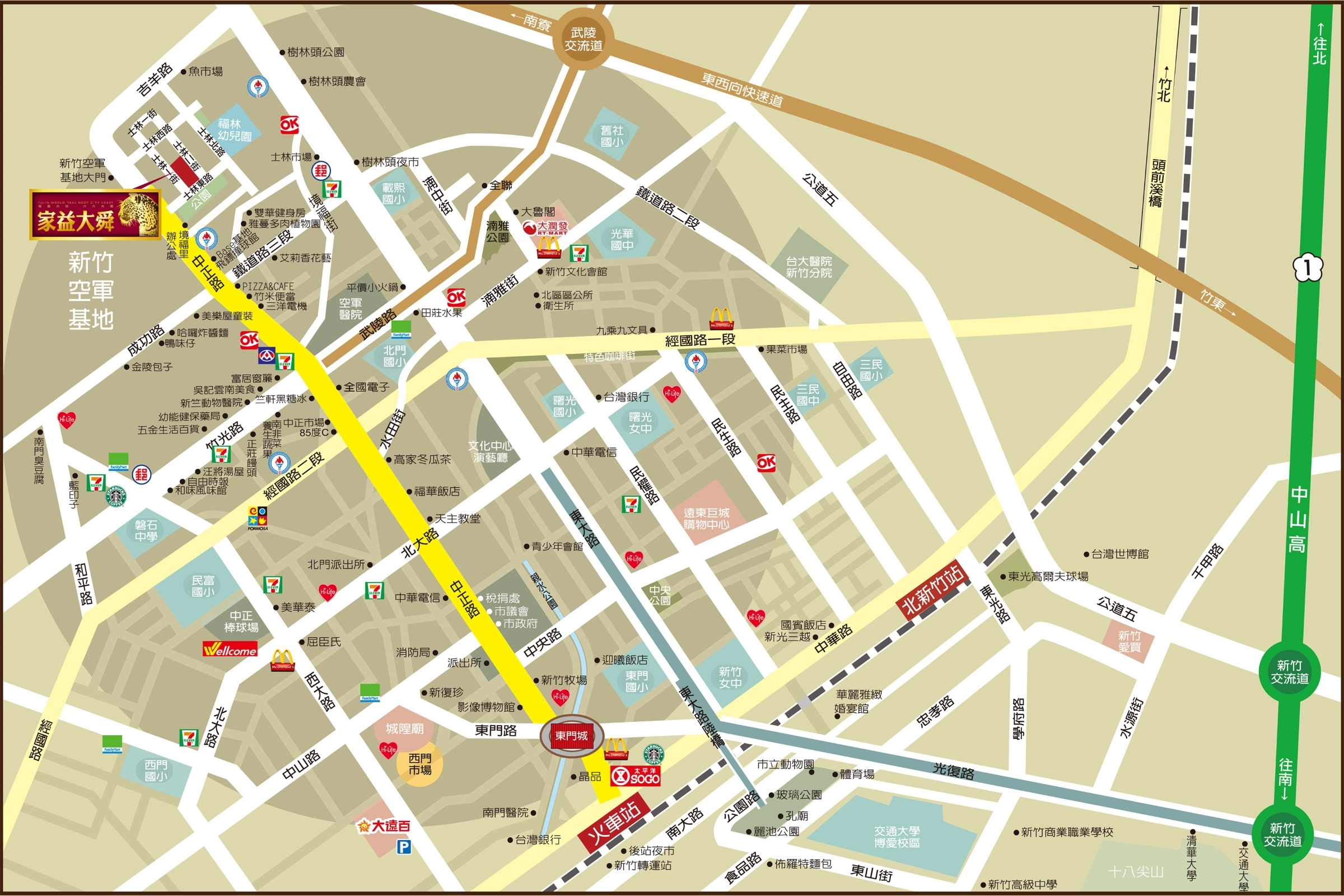 [新竹福林]家益建設-家益大舜(透天)20180705-map.jpg