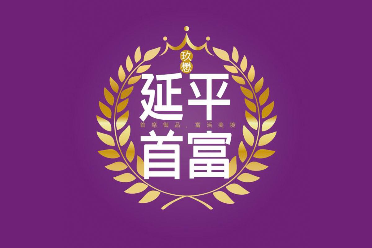 [新竹香山]延平首富(透天)20180705-1.png