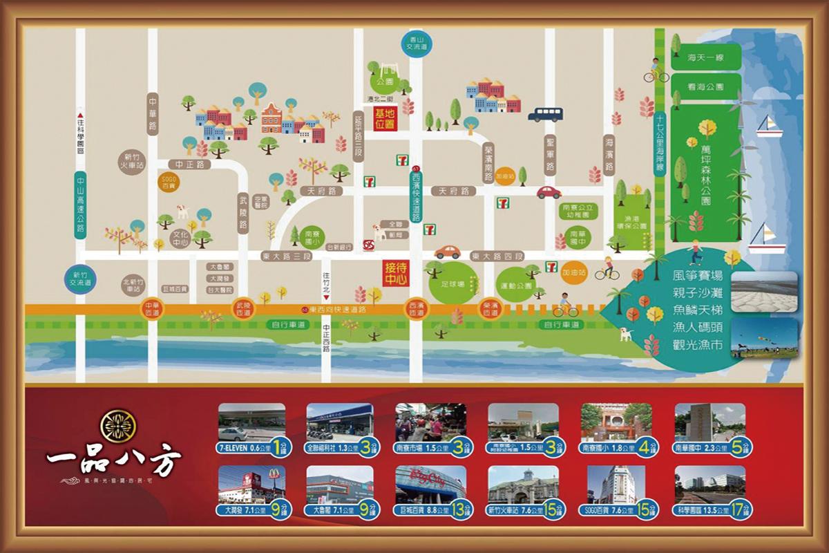 [新竹港北]品益建設-一品八方(大樓)20180705-3.png