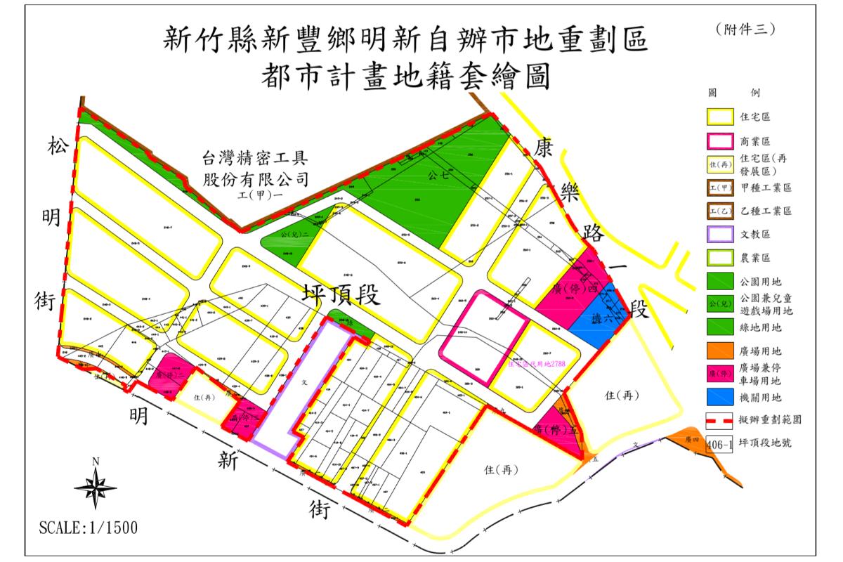 [市場快訊]明新重劃區20180713-02.png