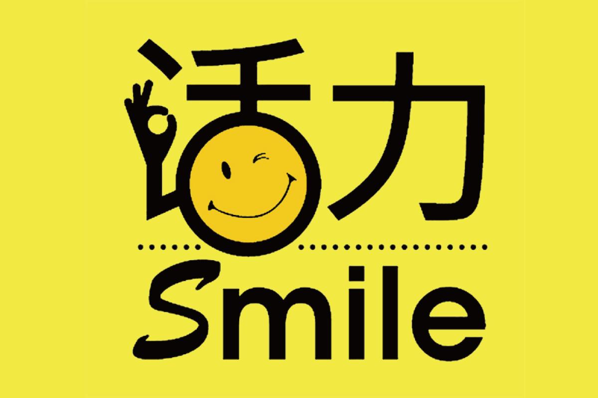 [頭份新興]創源建設-活力SMILE-大樓+透天20180718-1.png