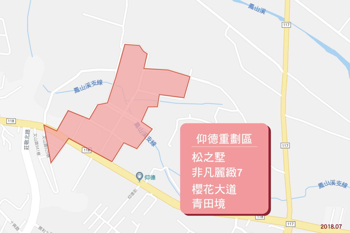 [專題報導]仰德重劃區-地圖標屋-20180724-1.png