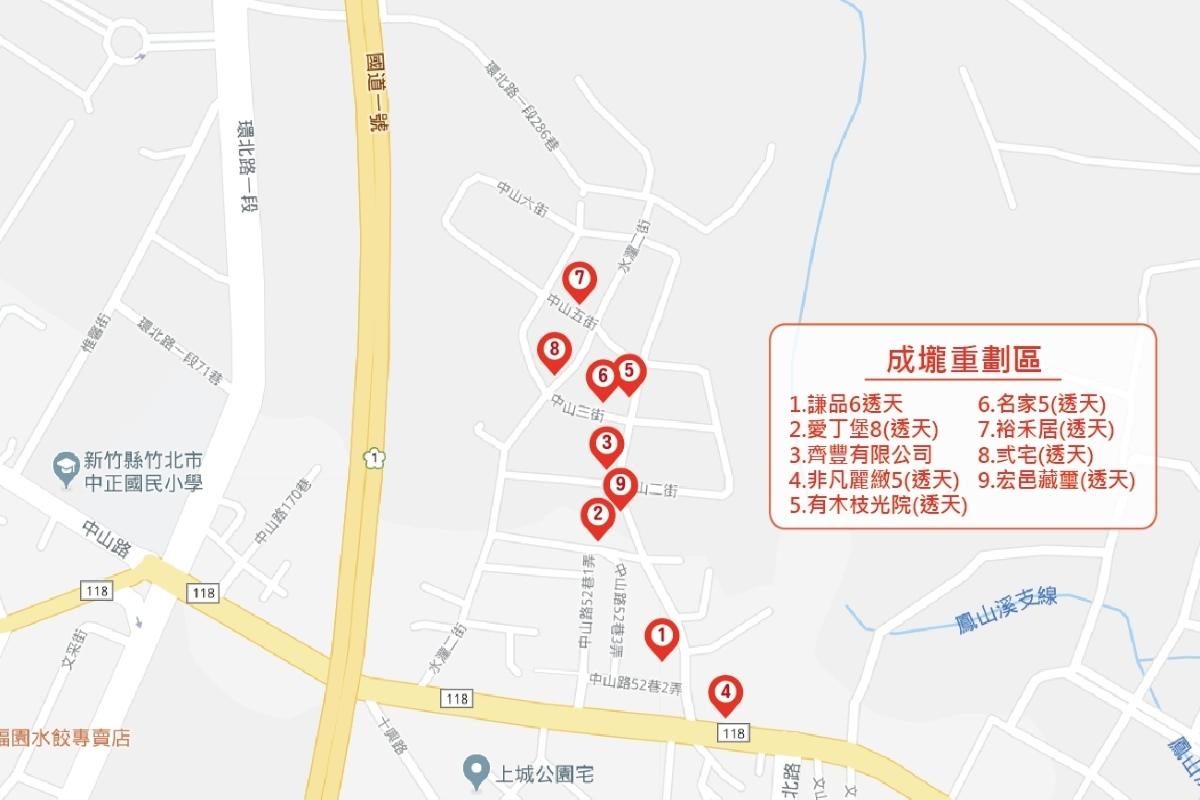 [專題報導]001成壠重劃區-地圖點屋20180725-1.jpg