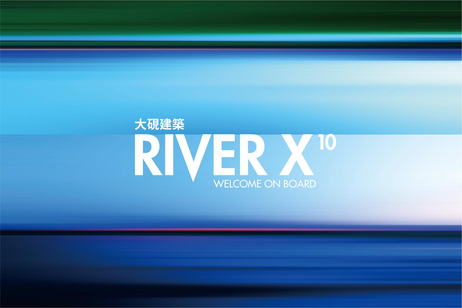 [竹北水岸]大硯RiverX20180727-1.png