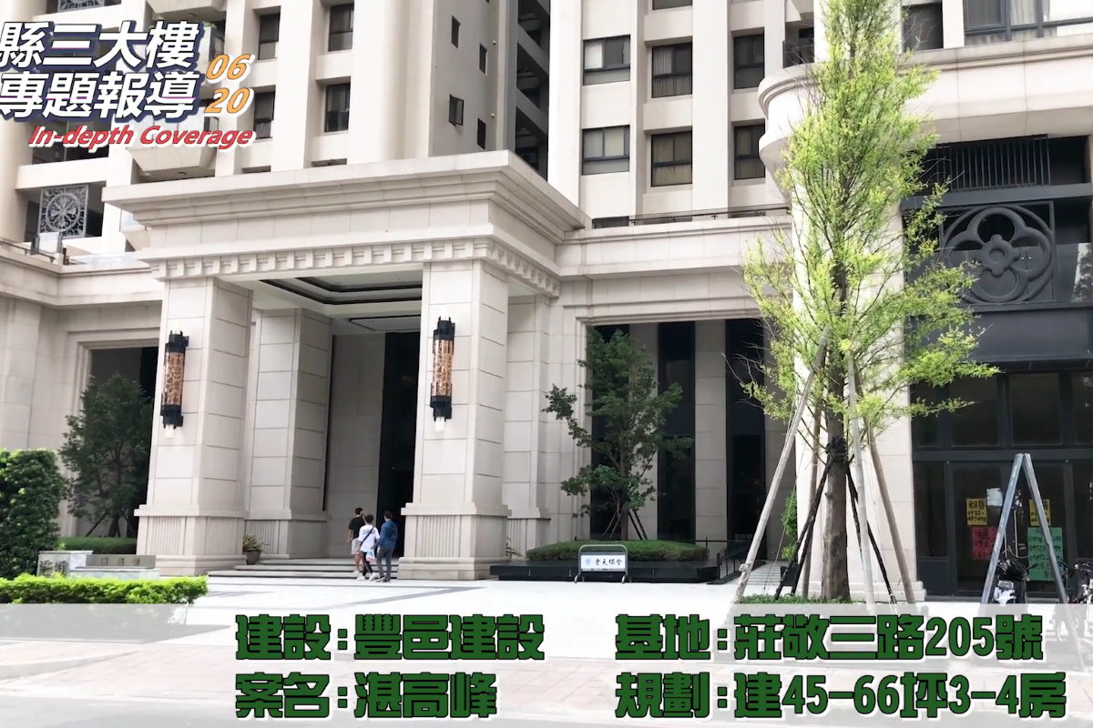 [專題報導]縣三湛高峰20180731-11.png