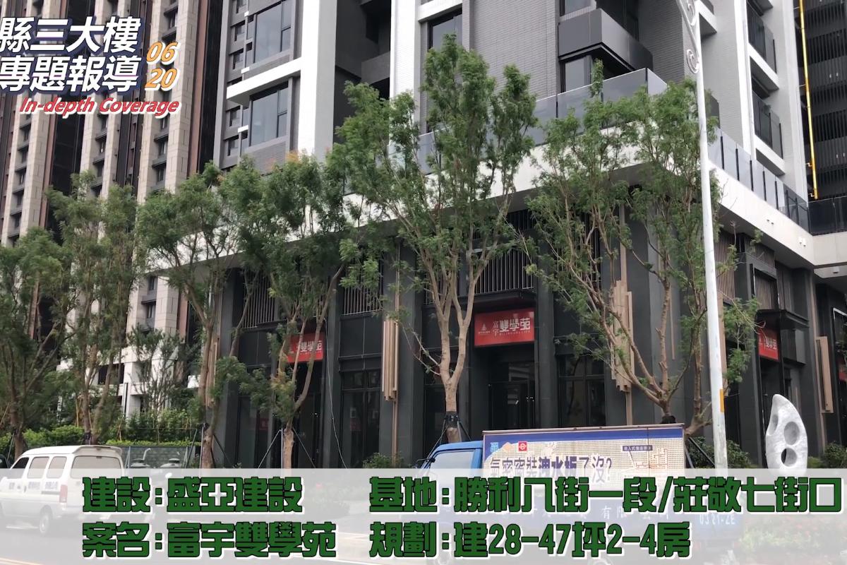 [專題報導]縣三富宇雙學苑-20180731-14.png