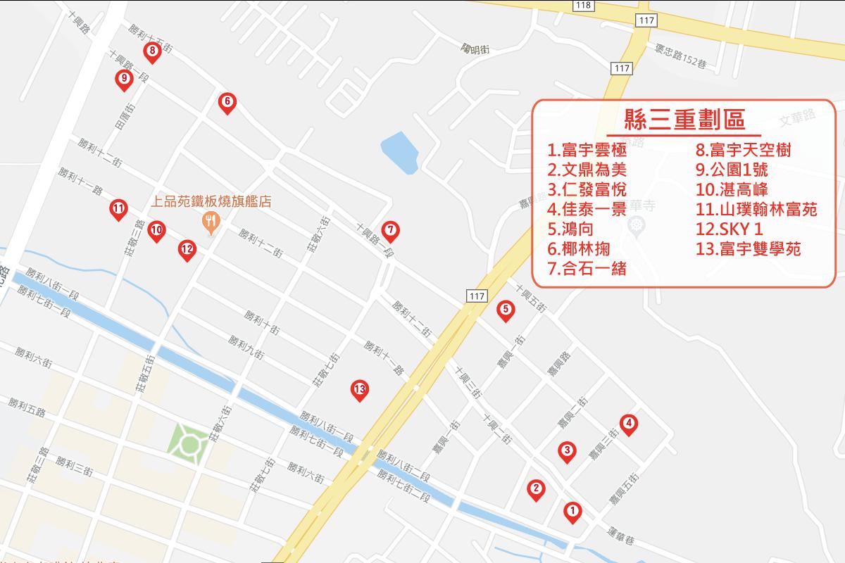 [專題報導]縣三區域圖20180731-15.png
