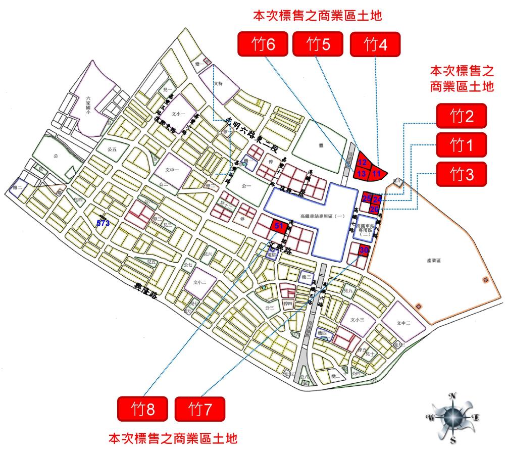 [專題報導]竹北高鐵標地創新價-高鐵局標售土地20180807-1.png
