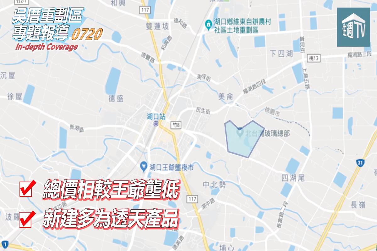 [專題報導]吳厝(區域圖)20180827-2.png