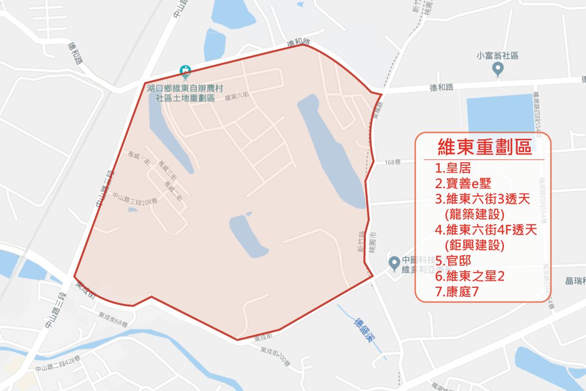 [專題報導]維東(建案標示地圖)20180830-1.png