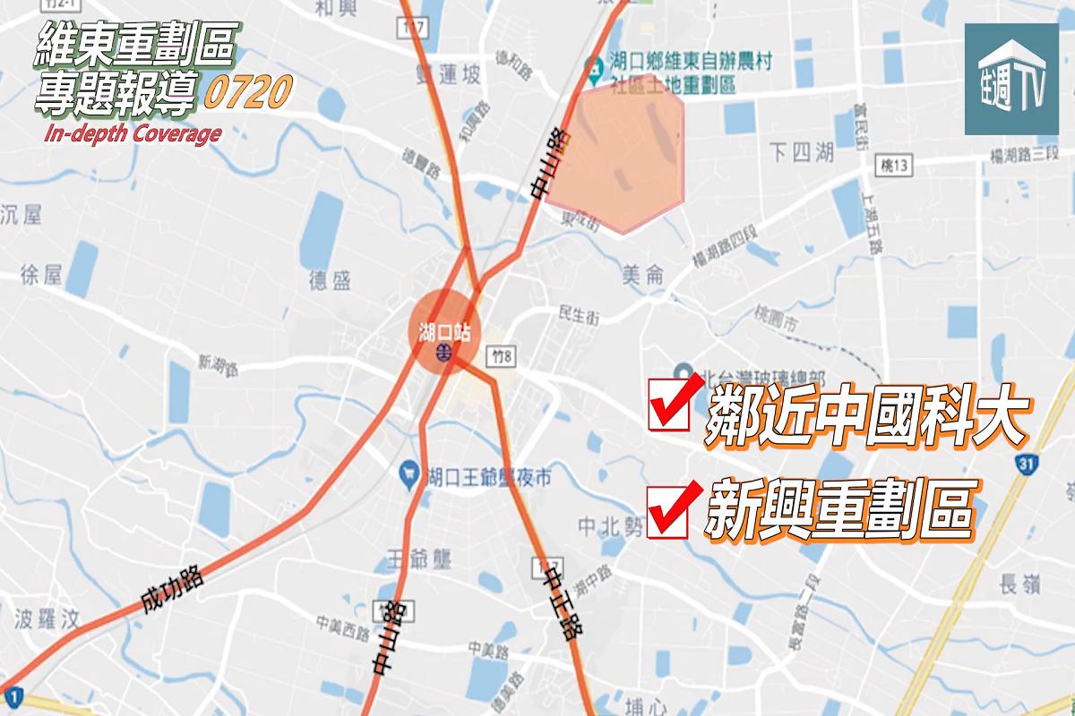 [專題報導]維東(環境圖)20180829-2.png
