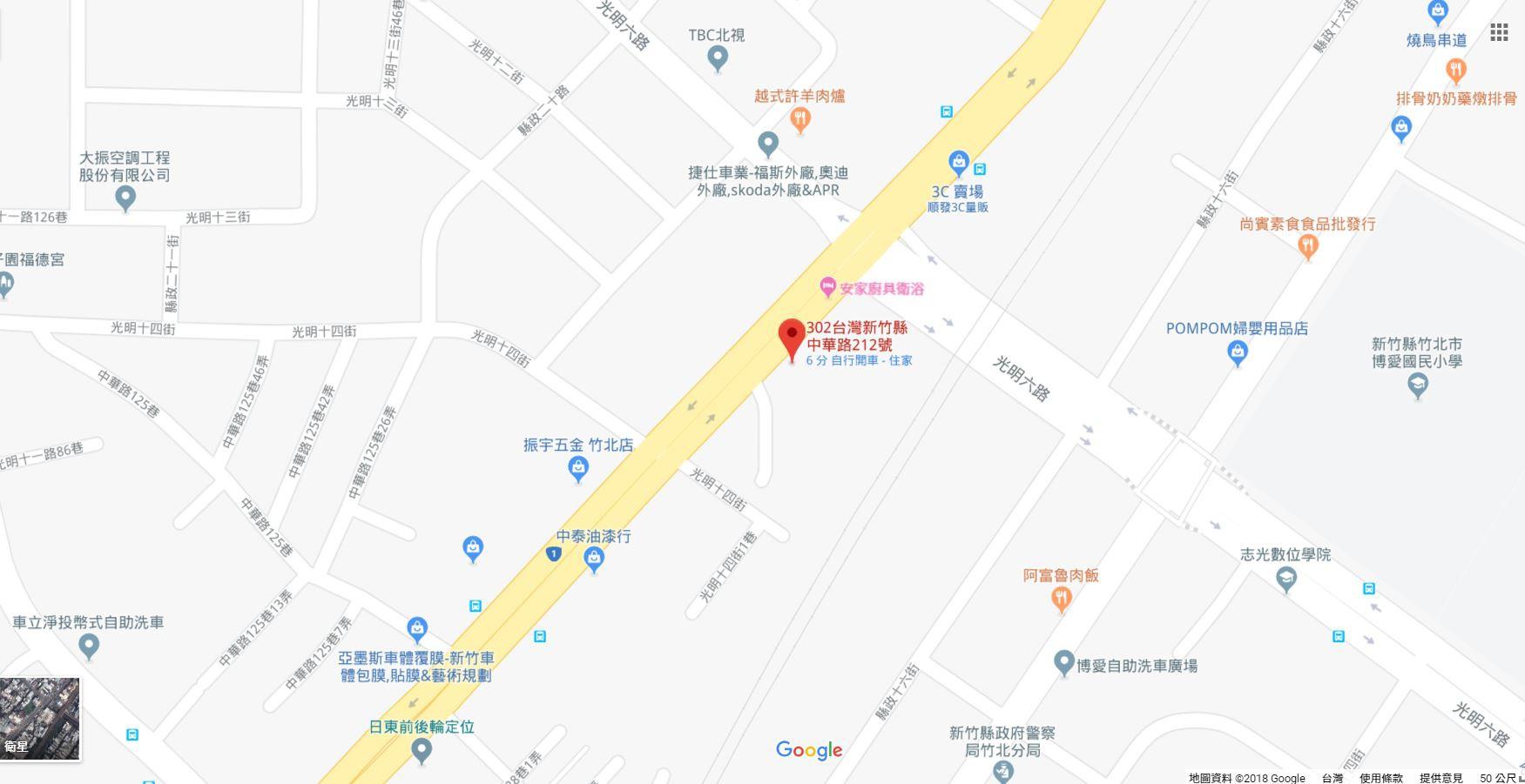 [竹北博愛]協和建設-中華DC(大樓)20180920.JPG