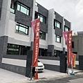 [竹南山佳]均造建設-家藏美-透天20181012-6.jpg