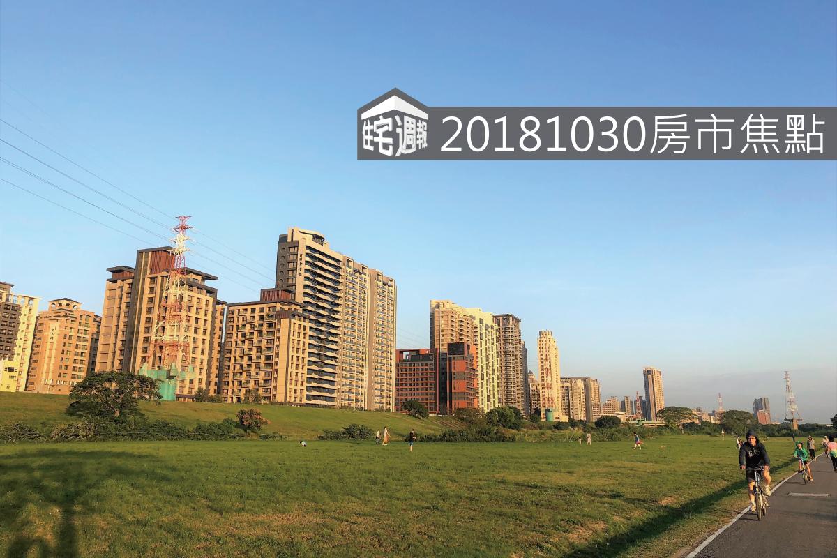 [房市焦點]新竹竹北20181030.png
