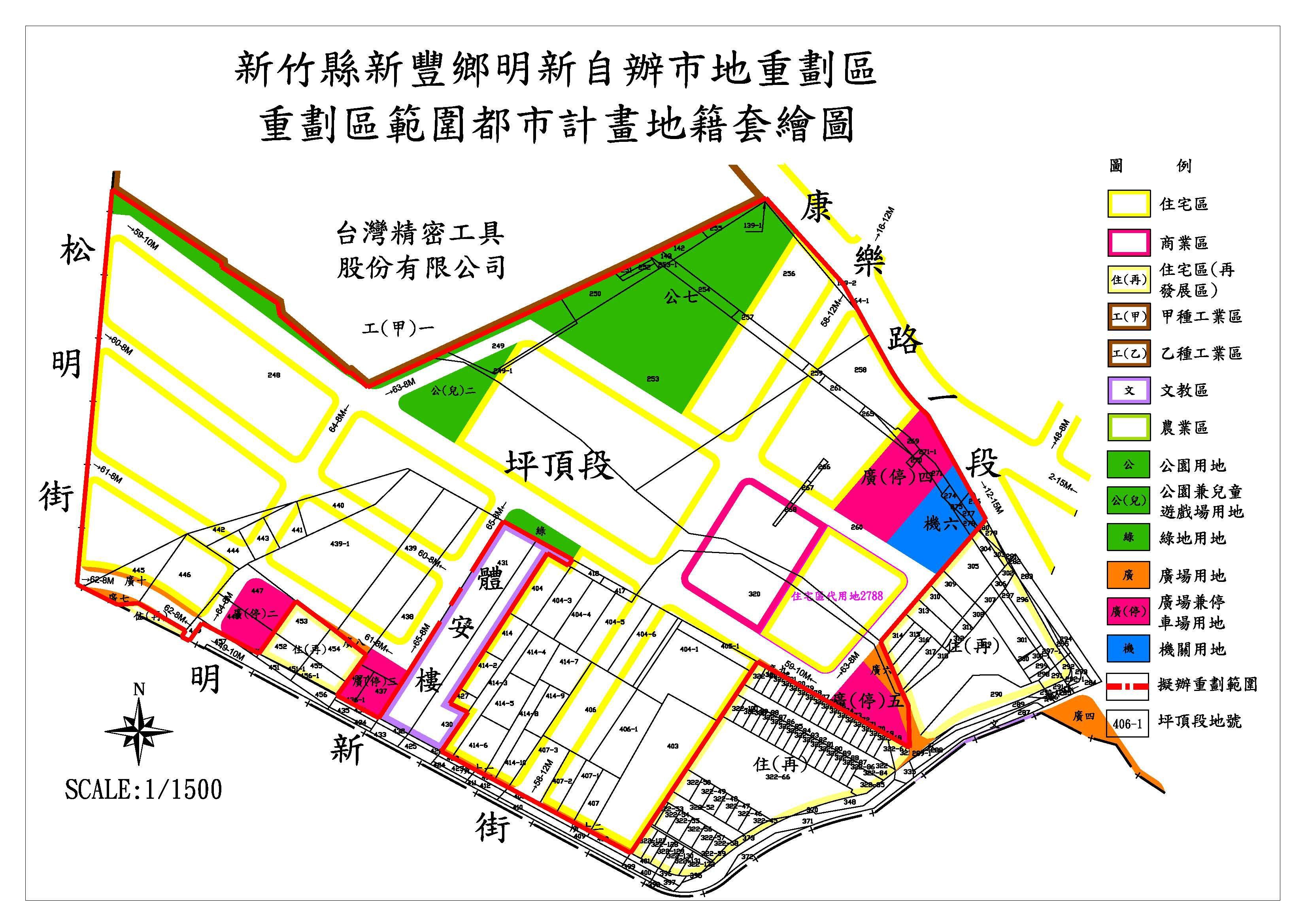 [專題報導]明新重劃區啟動 眾多建商蓄勢待發20181206-3.jpg