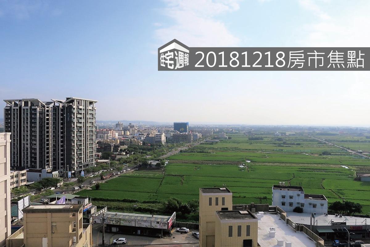 [房市焦點]20181218新竹竹北.png
